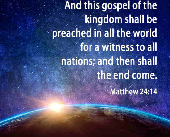 PREACHING THE GOSPEL; THE PENTECOSTAL WAY